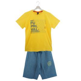 Παιδικό Σετ-Σύνολο Amaretto A1004 Κίτρινο Αγόρι