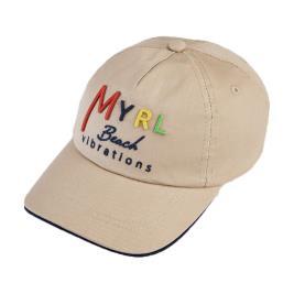 Παιδικό Καπέλο Mayoral 21-10065-015 Μπεζ Αγόρι