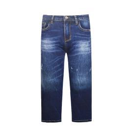 Παιδικό Παντελόνι Energiers 12-121100-2 Μπλε Denim Αγόρι