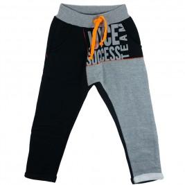 Παιδικό Παντελόνι Joyce 6721 Μαύρο Γκρι Αγόρι