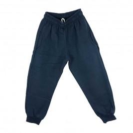 Παιδικό Παντελόνι Φόρμας Trax 30857 Ανθρακί Αγόρι