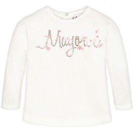Βρεφική Μπλούζα Mayoral 109 Εκρού Κορίτσι