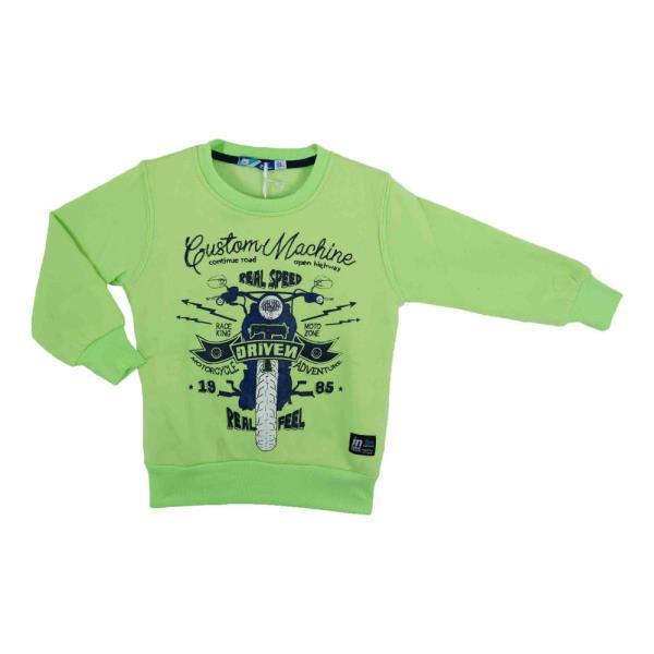 3f3fd274f9a Παιδική Μπλούζα In-Time 22-115609-5 Λαχανί Αγόρι