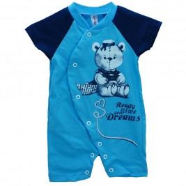 Βρεφική Πυτζάμα Dreams 17002 Γαλάζιο Αγόρι
