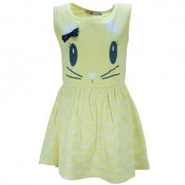 Παιδικό Φόρεμα Energiers 15-218326-7 Κίτρινο Κορίτσι