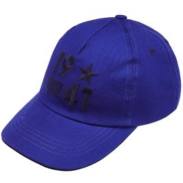 Παιδικό Καπέλο Mayoral 29-10583-054 Ρουά Αγόρι