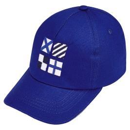 Παιδικό Καπέλο Mayoral 29-10582-072 Ρουά Αγόρι