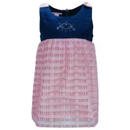 Παιδικό Φόρεμα NCollege 29-772 Μπλε Ροζ Κορίτσι