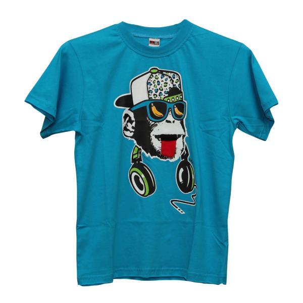 682bad5a0a2 Παιδική Μπλούζα Domina 158078 Πετρόλ Αγόρι. Παιδικά Ρούχα - Παιδική ...