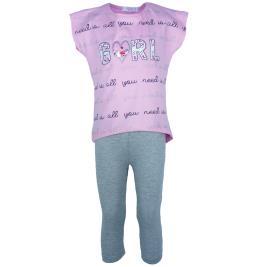 Παιδικό Σετ-Σύνολο Εβίτα 202217 Ροζ Κορίτσι