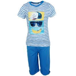 Παιδικό Σετ-Σύνολο Hashtag 202816 Ριγέ Αγόρι