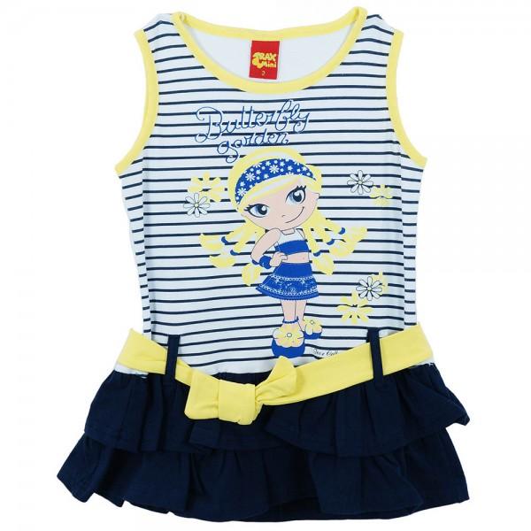 3474ec14dbc Παιδικά > Κορίτσια > Φούστες & Φορέματα / Killah Vol. 1 - Παιδικό ...